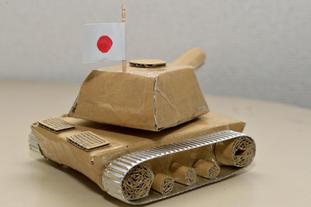 ダンボール 戦車 紙工作