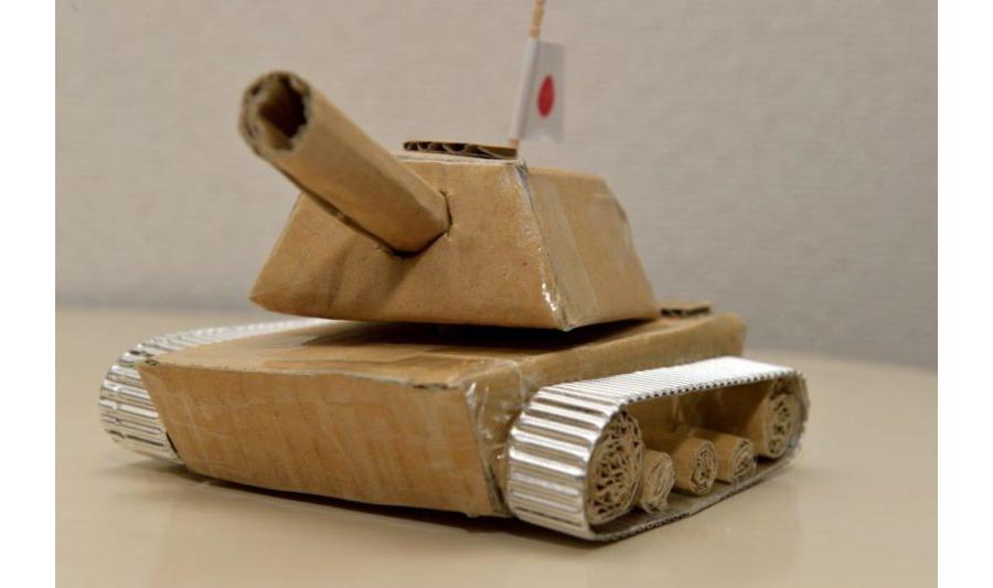 【簡単】ダンボール戦車の展開図